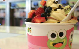 Frozen yogurt chain, SweetFrog, will soon be opening in Carlisle, right next to Panera bread.